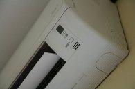 """klimatyzator - (<a href=""""http://smartvent.pl/smartbox/"""">dowiedz się więcej czym jest smartbox</a>)' title=&#8217;klimatyzator na ścianie' style=&#8217;margin:6px;&#8217;/> <div class="""